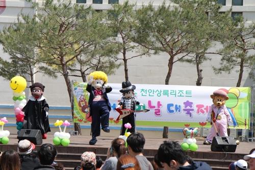 [충남소식] 아산시 고령 아파트경비원 고용보조금 지원