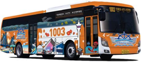 부산 핫플레이스 소개…마린버스 5대 운행