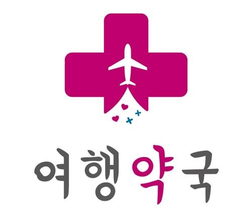 하나투어, 여행 소외계층에 맞춤형 가족여행 지원