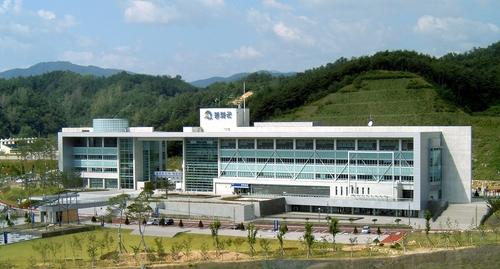 코로나19 여파로 봉화은어축제 개최 일주일 연기