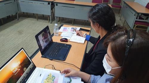 [경남소식] 인도네시아 여행사 대상 비대면 관광설명회