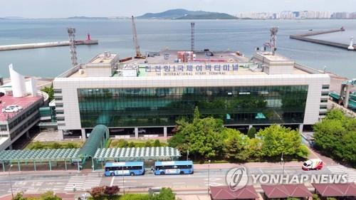 인천항 1·2국제여객터미널 임시 활용 방안 찾는다