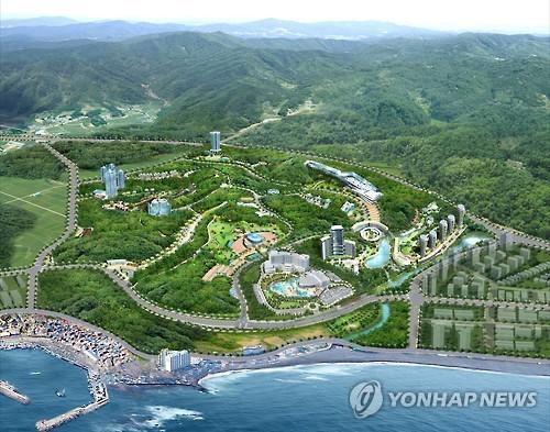 울산시·북구-롯데건설, 강동 워터파크 조성 협약