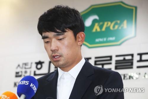 자격정지 감경된 프로골퍼 김비오