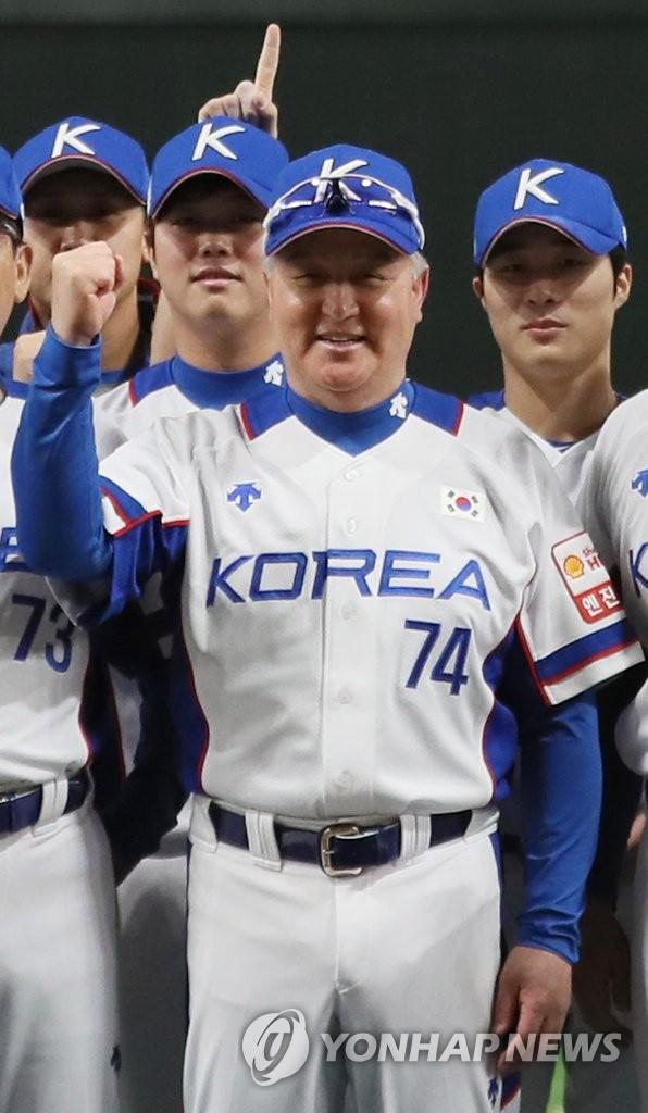 도쿄올림픽 출전권 획득한 김경문 야구대표팀 감독