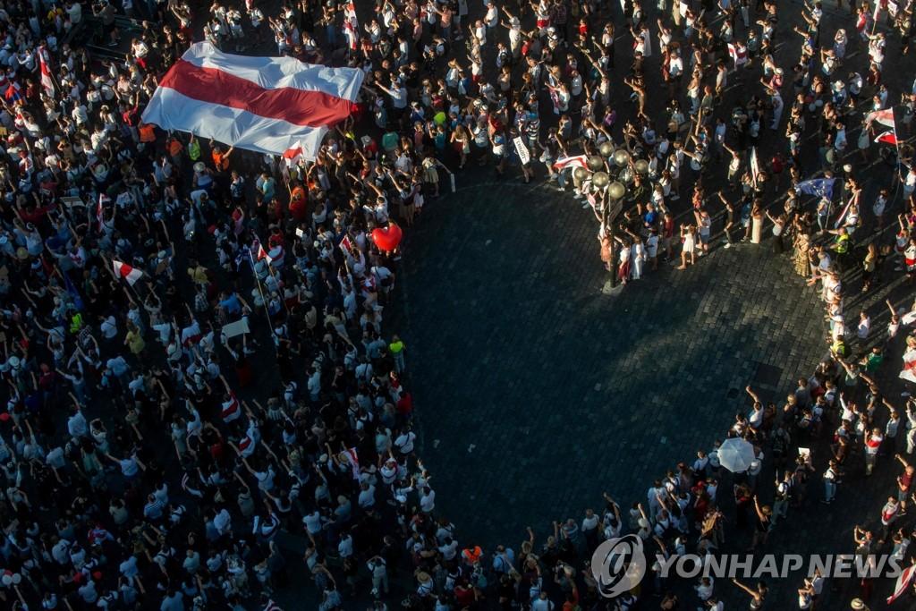 '벨라루스 대선 불복' 지지하는 체코 사람들 | 연합뉴스