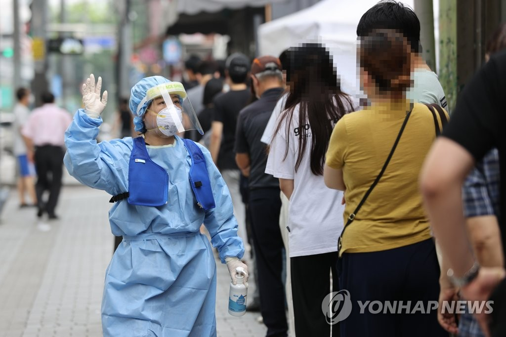 South Korea reports 288 new Covid-19 cases