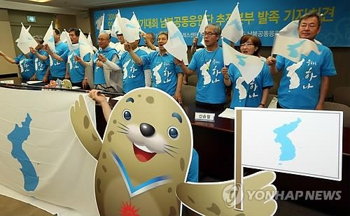 N.K. officials to visit S. Korea for Asian Games' group draw - 2