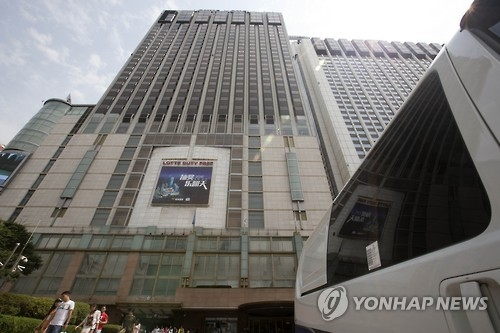The Lotte Hotel in downtown Seoul (Yonhap)