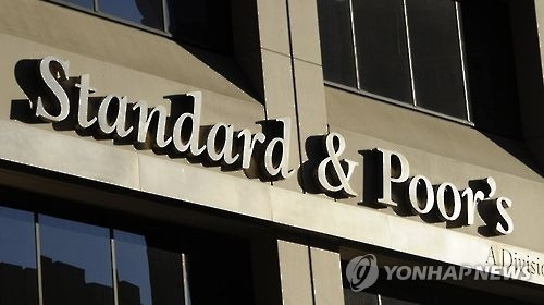 (LEAD) S&P says Korean economy likely to grow 2.9 pct on average until 2019 - 1