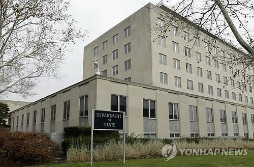 State Department submits report on strengthening information campaign against N. Korea - 1