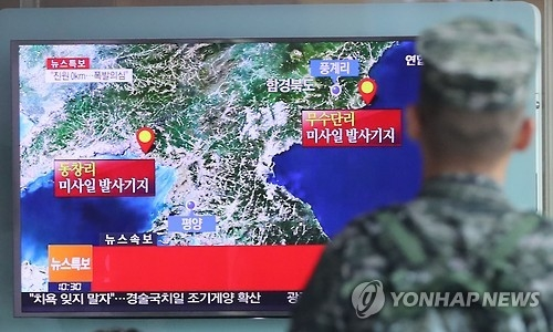 (5th LD) N. Korea conducts 5th nuclear test