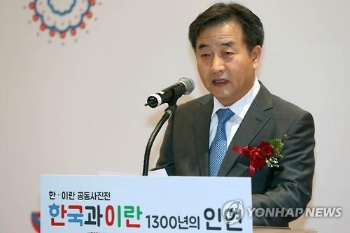 Yonhap President Park No-hwang makes a speech at the opening ceremony of a special photo exhibition that celebrates the long-standing friendship between South Korea and Iran at the National Museum of Korean Contemporary History in Seoul on Sept. 28, 2016. (Yonhap)