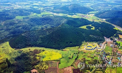 A sky view of Geomun Oreum provided by Mount Halla Research Institute. (Yonhap)