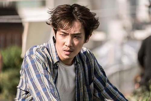 "A still from the Korean comedy film ""Luck-Key"" (Yonhap)"