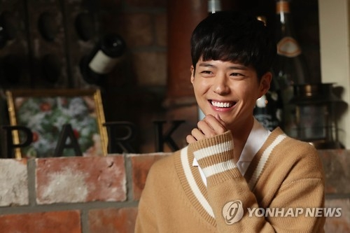 Park Bo-gum laughs during a recent interview with Yonhap News Agency in Seoul. (Yonhap)