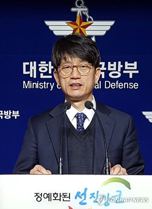 (2nd LD) Defense ministry seals deal on site for THAAD