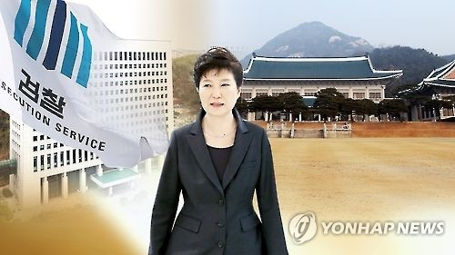 (News Focus) Park seen fighting back amid resignation calls