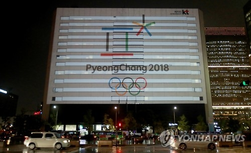 (News Focus) PyeongChang 2018 set to move on from influence-peddling scandal