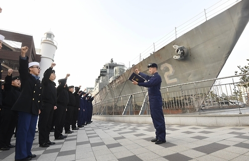 In this photo taken on Jan. 2, 2017, and provided by the Navy, dozens of seamen vow to protect the maritime border with North Korea at the 2nd Fleet Command in Pyeongtaek, 70 km south of Seoul. (Yonhap)