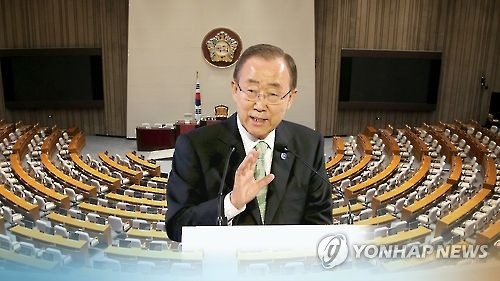 This image, provided by Yonhap News TV, shows former U.N. Secretary-General Ban Ki-moon and the main chamber of the National Assembly in Seoul. (Yonhap)