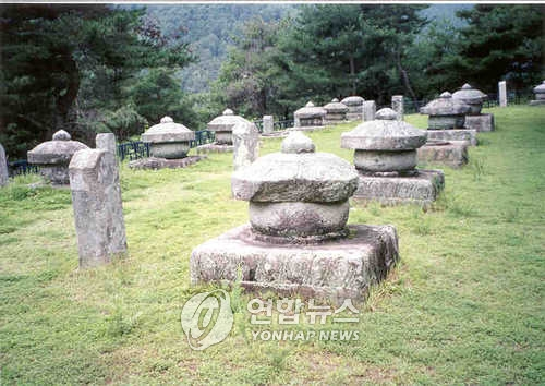 Seongju seeks UNESCO registration of royal placenta chambers