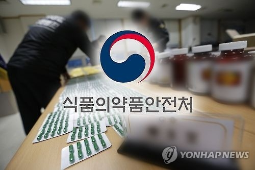 S. Korea to intensify inspection of imported food, drugs - 1