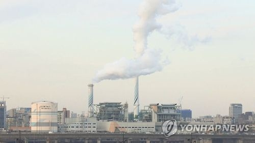S. Korea approves 800,000 tons of emissions reductions - 1