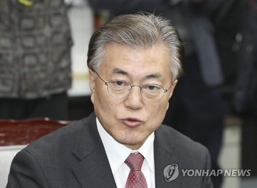 Moon Jae-in, former head of the main opposition Democratic Party (Yonhap)