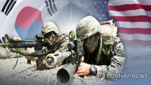 70 percent of Americans support long-term U.S. military presence in S. Korea: survey - 1