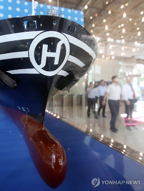 Court to declare Hanjin Shipping bankrupt on Feb. 17 - 1