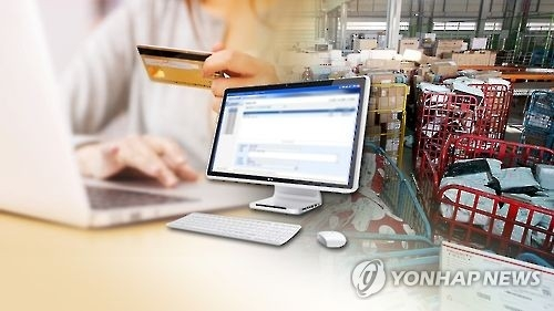Online shopping in S. Korea hits record high in Dec. - 1