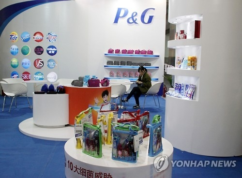 S. Korea launches probe on P&G diapers for toxic chemicals - 1
