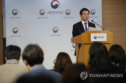 Kim Yong-beom, head of the Financial Services Commission's secretariat, speaks to reporters in this undated file photo. (Yonhap)