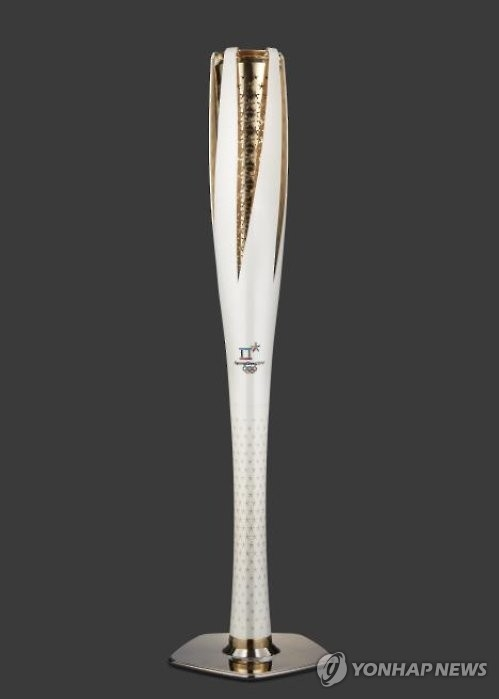 This photo provided by the organizing committee for the 2018 PyeongChang Winter Olympics on Feb. 9, 2017, shows the Olympic torch. (Yonhap)