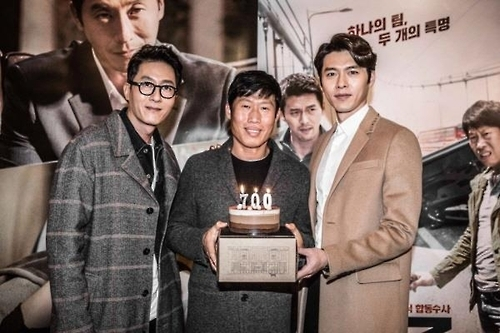"In this undated photo provided by CJ Entertainment, the main actors of ""Confidential Assignment"" celebrate the film's success at the local box office. (Yonhap)"
