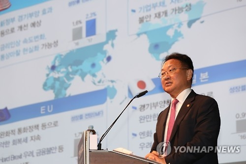 South Korea's Finance Minister Yoo Il-ho speaks at a conference in Seoul on Feb. 20, 2017. (Yonhap)