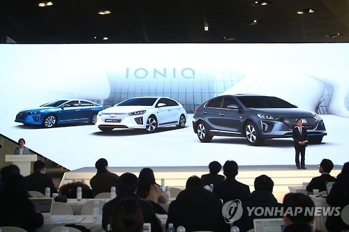 Hyundai's Ioniq surpasses 30,000 in global sales - 1