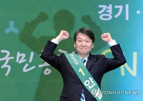 Ahn Cheol-soo, a lawmaker and presidential hopeful of the People's Party, raises his fists after winning the latest round of voting in a party primary held April 1, 2017, in Suwon, a city located some 40 kilometers south of Seoul. (Yonhap)