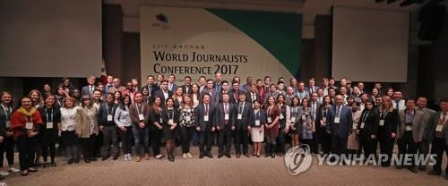 Journalists' conference discusses media's role in keeping peace
