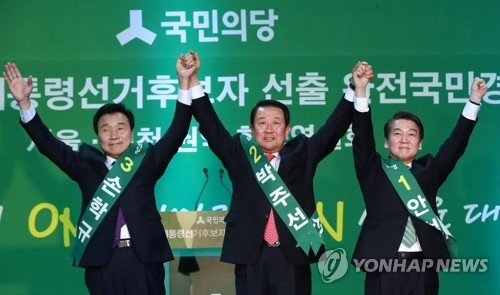 Sohn Hak-kyu (L), Park Joo-sun (C) and Ahn Cheol-soo of the People's Party greet supporters during a party primary in Seoul on April 2, 2017. (Yonhap)