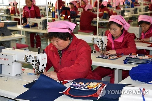 N. Korea emphasizes corporate profits in economic policies