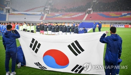 The South Korean flag is displayed at Kim Il-sung Stadium in Pyongyang on April 5, 2017, before the women's national football team play against India in a 2018 AFC Women's Asian Cup qualifying match. (Joint Press Corps)