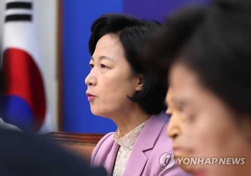 Rep. Choo Mi-ae, the leader of the largest Democratic Party, speaks during a meeting of senior party officials at the National Assembly in Seoul on April 7, 2017. (Yonhap)