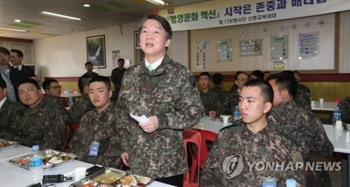 Ahn Cheol-soo, the presidential candidate of the center-left People's Party, speaks during his visit to an education unit of the Army's 17th Division in the western port city of Incheon on April 7, 2017. (Yonhap)