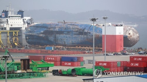 (LEAD) S. Korea moves salvaged ferry onto land - 1