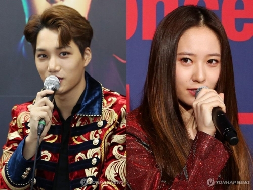 This composite file photo shows EXO's Kai and f(x)'s Krystal. (Yonhap)