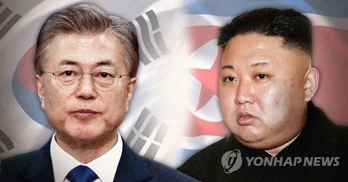 S. Korea mulling over how to name Moon's North Korea policy - 1