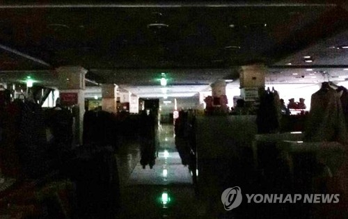 This photo, provided on June 11, 2017, shows the dark interior at Techno Mart due to a massive blackout in Seoul's southwestern areas and some satellite cities. (Yonhap)
