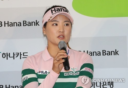 In this file photo taken on Oct. 11, 2016, South Korean golfer Ryu So-yeon speaks at a press conference in Incheon. (Yonhap)